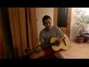 Под гитару Журавли