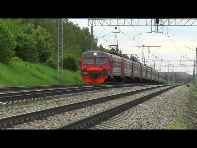 Электропоезд ЭД4М 0156 перегон Барыбино Михнево