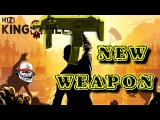 NEW WEAPON IN H1Z1 KOTK and an Awkward moment with TROLL