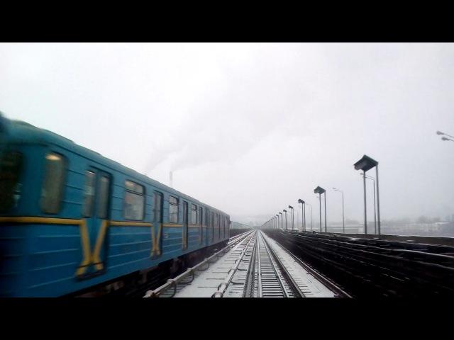 Киев поездка по Сырецко-Печерской линии от станции Бориспольская до станции Сырец