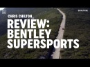 REVIEW Bentley Continental Supersports – the 700bhp and 209mph GT