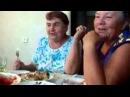 бабки гонят