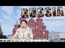 National Anthem of Russia Кореянка играет ГИМН РОССИИ на пианино 한국여자의 러시아 국가 피아노