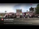 В День России хор из полутора тысяч человек поет в центре Екатеринбурга