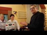 Международный автоклуб  Скидки на обедах в Санкт Петербурге