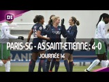 J14  Paris-SG - AS Saint-Etienne (4-0), le r