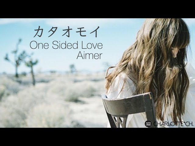 ■Aimer / カタオモイ [Live in Taipei] One Sided Love *Aimer LIVE 25