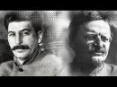 Борьба за власть после смерти Ленина. СССР первые 20 лет, часть 2