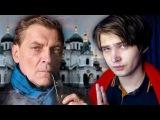 Александр Невзоров про Соколовского, арест и покемонов в