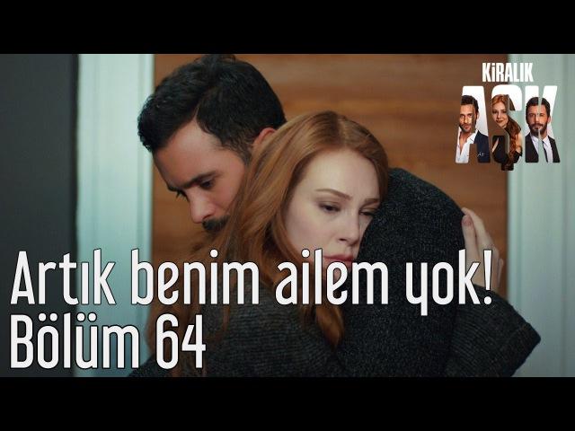 Kiralık Aşk 64. Bölüm - Artık Benim Ailem Yok!