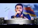 AboKir Альберт - Ax Tuns Tuns 2017/Audio Premiere/ Muz-Kavkaz