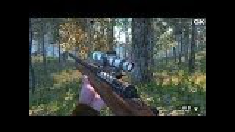 Cabela's Big Game Hunter Pro Hunts 2014 Gameplay PC HD