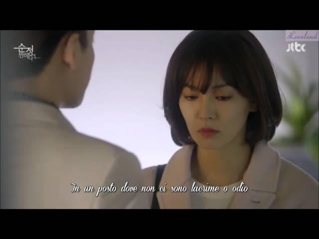 Davink - Paradise (Falling in Love with Soon Jung OST) SUB ITA