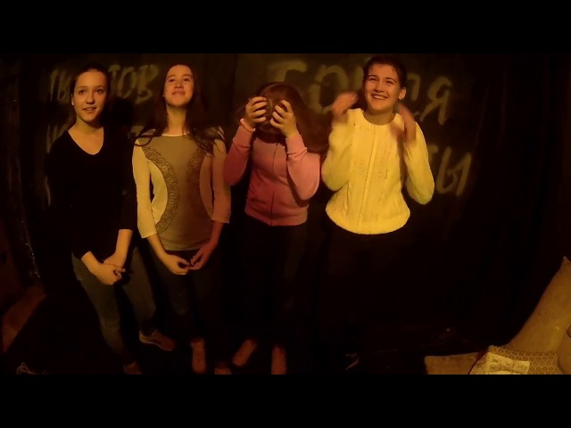 Бойся темноты квест комната в Красноярске отзывы игроков