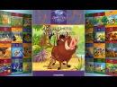 Король-Лев Акуна-матата Любимые сказки Диснея