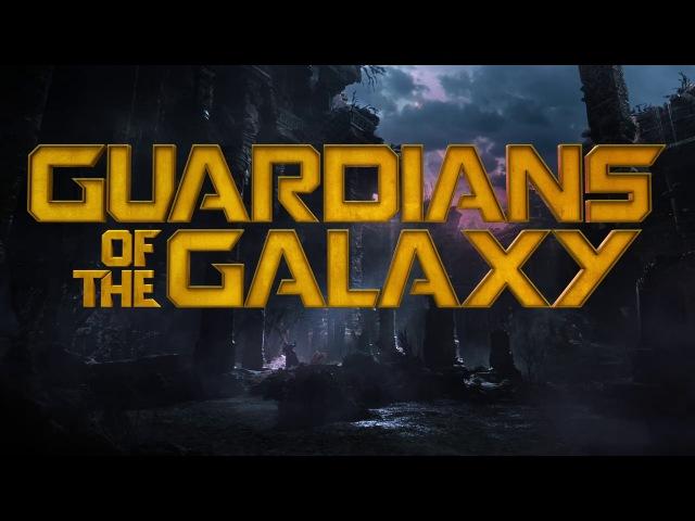 Стражи Галктики Вступительная Сцена | Стражи Галактики (2014)