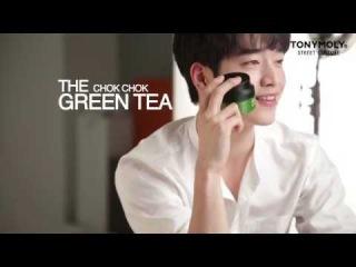 Со Кан Джун (Seo Kang Joon) - новое лицо бренда TONY MOLY