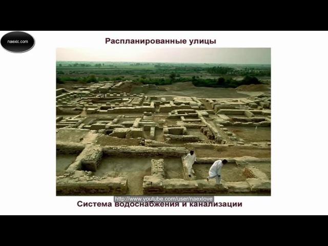 А. Скляров - Цивилизации III тысячелетия до нашей эры