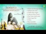 Romance Of Indian Spirtuality  Hindi Devotional Songs - Spritiual  Basavi Mukerji