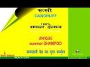 FREE DIY Dandruff CURE Cream home made herbal summer shampoo tips Nadi Vaidya Ajit Singh Yadav