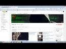 Скрыть Сервер Njrat. Как Изменить Атрибут Сервера на Системный