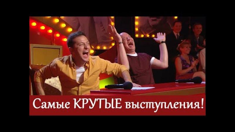 Лучшие, самые смешные, те кто заставил засмеяться комиков ДО СЛЕЗ | Чумовая ПОДБО...