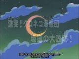 One Piece - 012 (рус.суб)