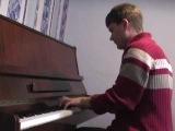 На пианино Dream island, Ветер души, Живой источник, Алая роза и кое что ещё в конце