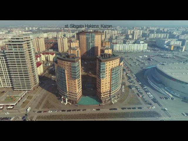 Sibgata Hakima st. Kazan