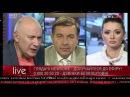 """Стецькив: Гройсман поднял тарифы больше, чем требовал МВФ. Ганапольский радио """"Эра"""" 16.09.16"""