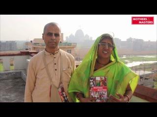 Gunaraj Prabhu & Geeta Govinda Mataji (BVKS), from Sridham Mayapur