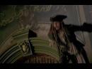 Пираты и прочий антиобщественный элемент