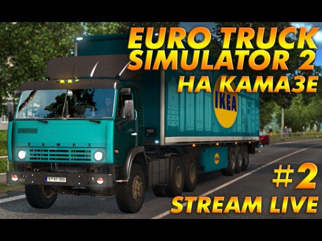 ETS 2: ProMods RusMap (КАМАЗ и Россия) 2