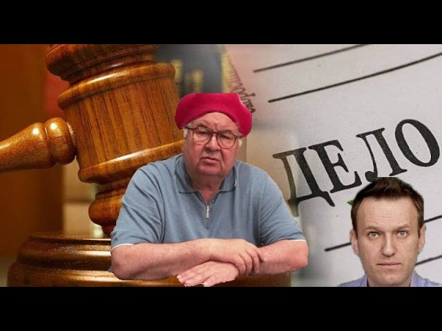 Усманов удаляет доказательства своей вины за изнасилование
