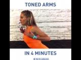 Упражнение для красивых ручек. Выполните каждое упражнение на 30 секунд.