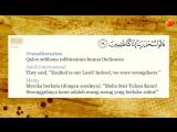 Surah_Al-Qalam_Full_Recitation_by_Ustaz_Nafis_Yaakob_With_Text_Tran.mp4