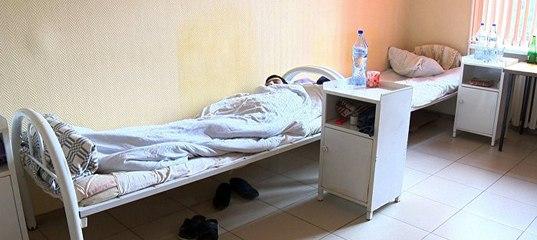 Hasta Bina Sendromu Nedir Belirtileri Nelerdir
