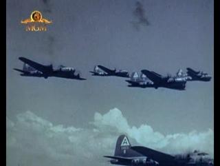 Налёт бомбардировщиков B-17 (Атака 1000 самолетов)