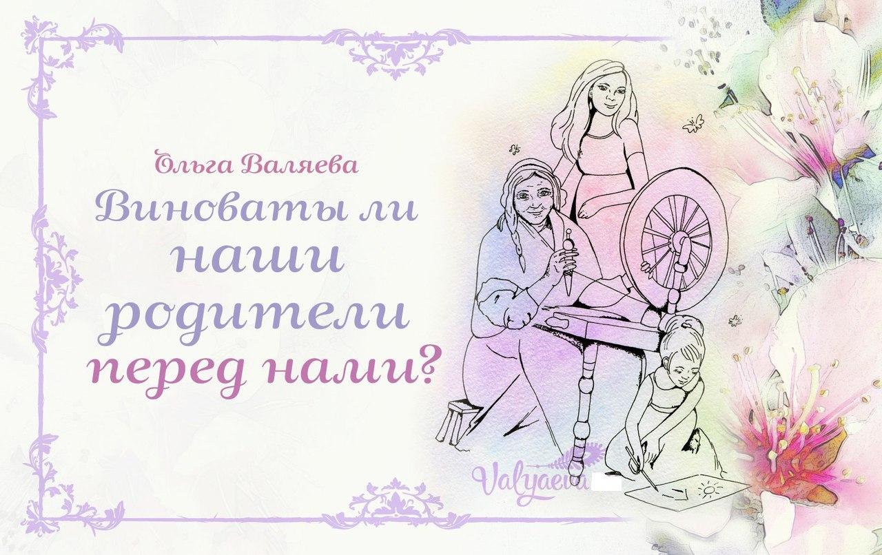 https://pp.userapi.com/c836736/v836736148/59b89/stnGa7CHB00.jpg