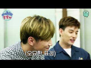 [VK] 31.10.2016 U-KISS show ' Idol's Fortune, God of Fortune' (Jun) @ MBC Nimdle