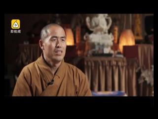 Знакомство с монастырём Лунцюань «Монашеская жизнь и быт»