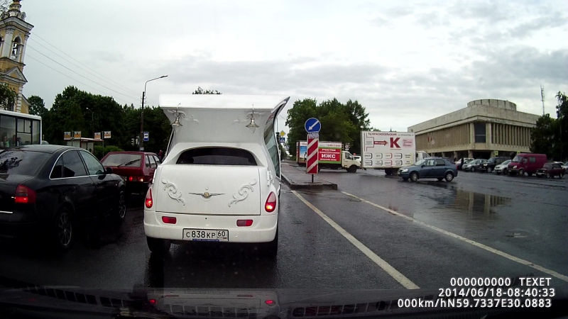 Машина-карета