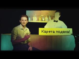Яндекс.Такси. Вызывающе быстро
