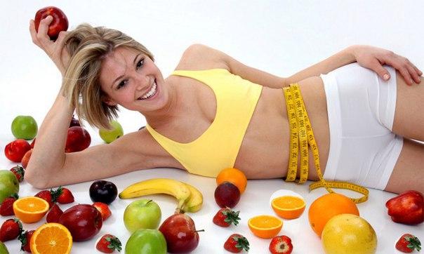 Хочешь стройное тело и крепкое здоровье?💪🏻💁🏼Лови несколько советов о