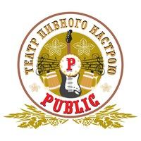 pub_public