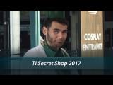 TI Secret Shop 2017