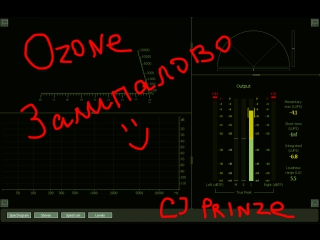 Ozone залипалово|Memory Reconsolidation|CJ_Prinze