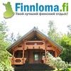 КОТТЕДЖИ В ФИНЛЯНДИИ Finnloma.fi финский портал