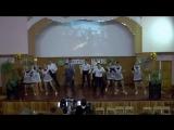 Вручение дипломов учителям, танец, слова Валерия Зелинского. Прощальный концерт 11-А. 2017