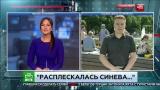 Быдло ВДВшник ударил журналиста НТВ (День ВДВ 2017